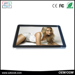 WiFi/ Android 19inch Portable HD LCD Digital Signage pictures & photos