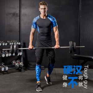 Man′s Camouflage Compression Tight Shirt Breathable Sleeves Fit Slim Sportswear pictures & photos