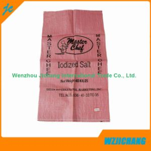 Laminated PP Rice Bags of 25kg / 25 Kg PP Woven Bag for Rice, Flour, Wheat, Grain pictures & photos