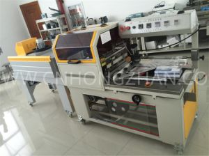 Shrink Film Wrapping Machine L Bar Sealer for Packing Small Paper Box pictures & photos