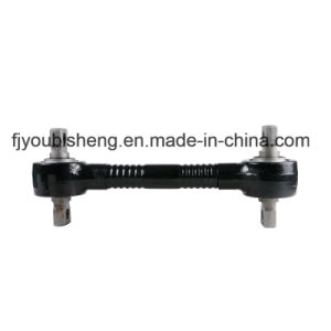 OE NO. 1428349 Scania Torque Rod, Axle Rod for Scania Heavy Truck pictures & photos