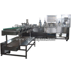 Automatic Cup Water Packing Production Line pictures & photos