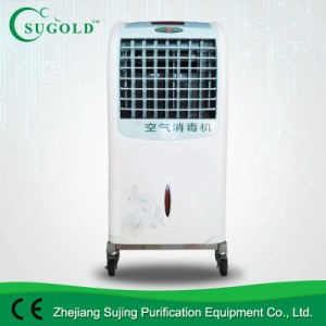 Mobile Type Air Disinfection Machine UV Air Purifier pictures & photos