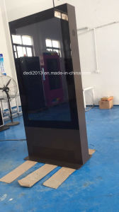 65 Inch Waterproof High Resolution LED Display Outdoor pictures & photos