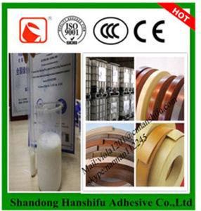 Shandong Hanshifu Adhesive for PVC Edge Banding pictures & photos