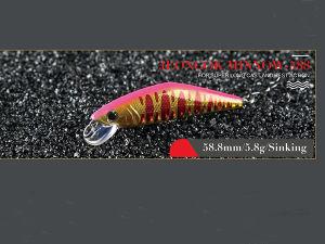 Hard Fishing Lure (Jeongok 588s Sinking) pictures & photos