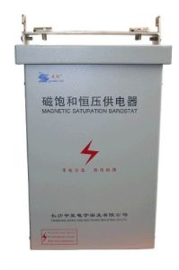 Magnetic Saturation CATV Power Supply (HKTGD-002) pictures & photos