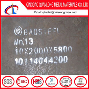 65mn X120mn12 Mn13 ASTM A128 High Manganese Steel Plate pictures & photos
