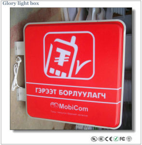 LED Outdoor Vacuum Forming Signs (AL0012) pictures & photos