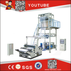 Sj-FM Hero Brand PE Spiral Pipe Film Blowing Machine pictures & photos