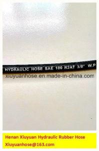 Hydraulic Hose Flexible Rubber Oil Hose Petroleum Hose SAE100r2