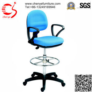 Good Quality Footrest Blue Office Task Swivel Chair (CY-C2025-6KG)