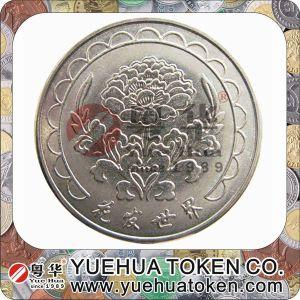Coin-Op Token in Stock pictures & photos