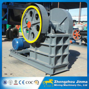 Small Diesel Engine Laboratory Portable Jaw Crusher PE-200*300 for Gold Ore and Stone Rock Crushing