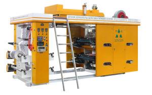 Paper Flexo Printing Machine 4 Color High Speed 100 Meter
