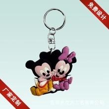 Customized Soft PVC Keychain, Plastic Rubber Keyring, Pumpkin Shape Keychians