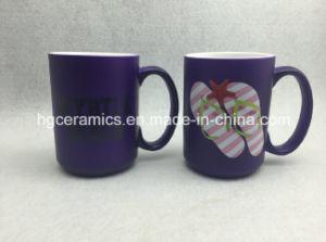 Spray Color Mug, Rainbow Color Mug, Promotional Mug Set pictures & photos