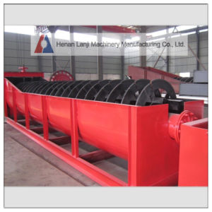 Spiral Classifier Used for Ball Mill