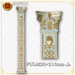 Banruo Wedding Decoration Pillars (PULM20*210-J) pictures & photos