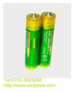 TV Remote Control Battery 1.5V AA Lr6 Alkaline Dry Cell pictures & photos