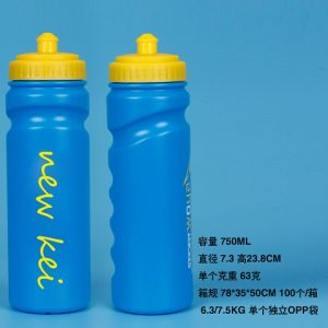 Customize Wholesale Reusable Plastic Water Plastic Clear Water Bottle pictures & photos