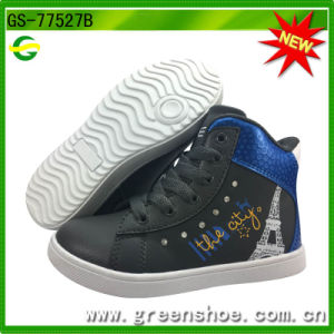 Direct Factory Hot Sales New Arrived Kids Casual Shoes pictures & photos