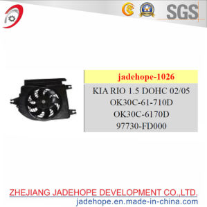 Electronic Cooling Fan for The Auto KIA Air-Conditioner pictures & photos