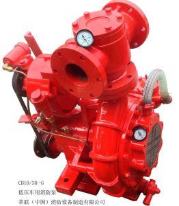 Low-Pressure Fire Pump (CB10/30)