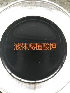 Potassium Nitro Humate Top Quality Organic Fertilzier 100% Water Solubel Potassium Fertilizer pictures & photos