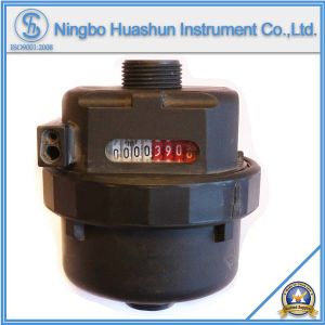 Wet Type Plastic Body Volumetric Water Meter (LXH-15S) pictures & photos