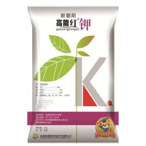 Potassium Fertilizer pictures & photos