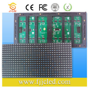 Outdoor SMD LED Display Module for Stage pictures & photos