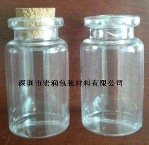 PETG Plastic Wishing Bottles