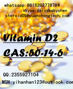 Nutrition Enhancer Vitamin D2/CAS: 50-14-6