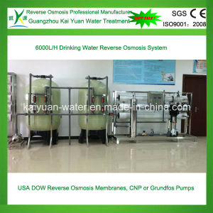 USA Dow RO Membranes Kyro-6000lph Industrial Water Purification System/ Commercial Water Purification System pictures & photos