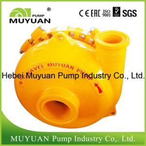 Abrasion Resistant Heavy Duty Gravel & Sand Pump pictures & photos