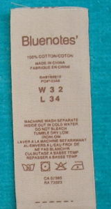 Custom Garment Sides Folding Woven Label pictures & photos