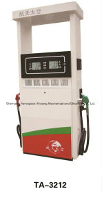 Filling Station The Best Cost Performance Two Displays pictures & photos
