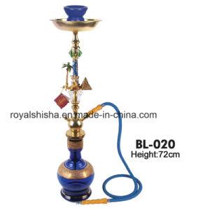 Zinc Alloy Large Size Nargile Hookah Shisha pictures & photos
