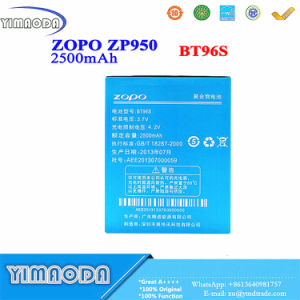 2500mAh Bt96s Zopo 950 Battery for Zopo Leader Max Zp950 950 pictures & photos