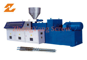 Parallel Twin Screw Extruder Plastic Extruder pictures & photos