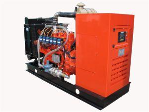 40kw Cummins Engine Gas Generator Kdgh40-G