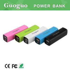 2600mAh Power Bank for Cell Phone Charger, OEM/ODM Power Bank (Guoguo-002)