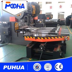 Metal Plate Hole CNC Punching Machine with Feeding Platform pictures & photos