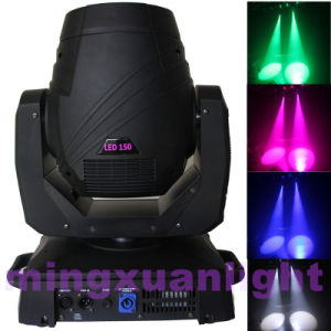 Cheaper High Brightness 150W Osram Spot LED Stage Light (YS-223B) pictures & photos