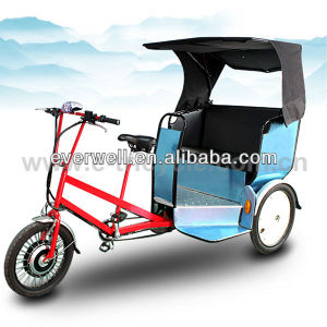 Electric Adult Tricycle (ETP-P18)