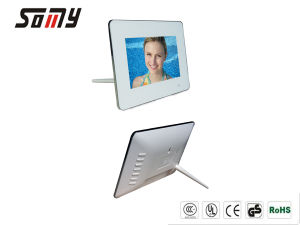 2015 Best Selling Multi-Functional 7 Inch Digital Photo Frame