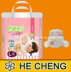 Newest Style Package Wholesale Disposable Diapers Baby pictures & photos