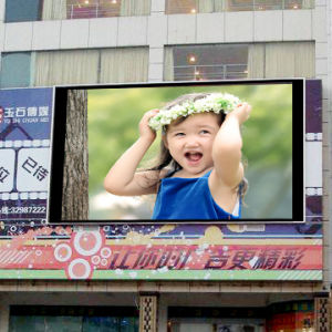 P16 Outdoor LED Advertising Display for Rental (HSGD-O-F-P16)