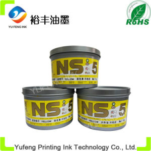 The Four Colour Ink, Eco Printing Ink and Bulk Ink, China Ink of Factory, Pantone Process Yellow (Dragon Brand)